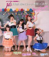 Seiyuu Paradise Vol 18 Emitsun Shikaco Kussun Pile Mimorin