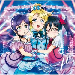 KiRa-KiRa Sensation! - Happy maker! Cover.png