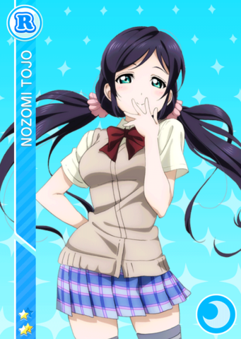 File:R 52 Nozomi.png