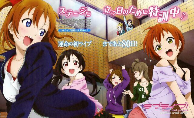 File:Dengeki G's Mag Jan 2012.jpg