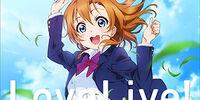 Shiawase Iki no SMILING!