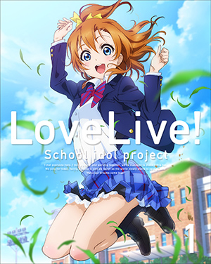 Blu-ray 1.jpg