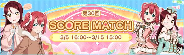Score Match 30
