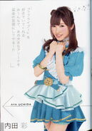 ENDLESS PARADE Pamphlet Ucchi 1