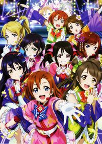 New Year Love Live 2013