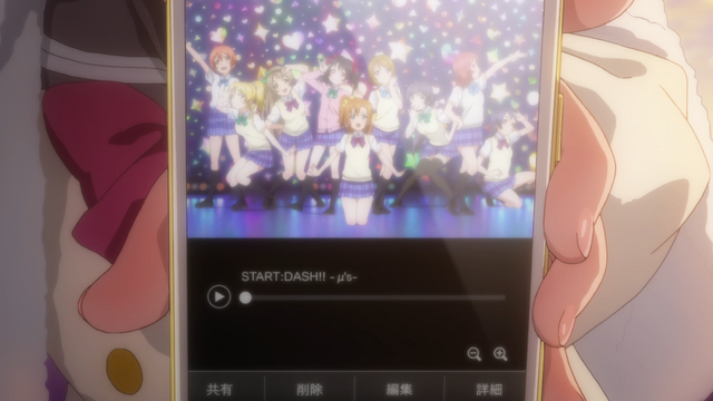 File:LLSS S1Ep1 191.png