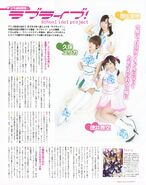 Seiyuu Paradise Vol 14 Rippi Soramaru Shikaco 2