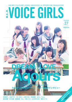 B.L.T. VOICE GIRLS (Vol. 27) Aqours Cover 1
