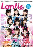 Lantis Catalogue 2016 Winter 1