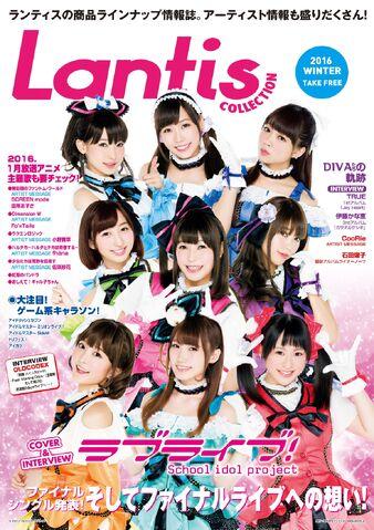 File:Lantis Catalogue 2016 Winter 1.jpg