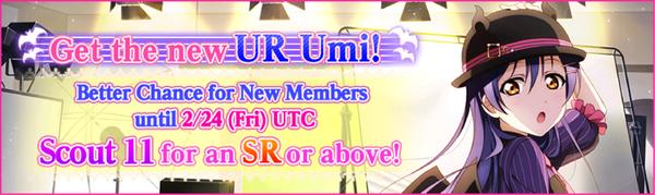 (2-21-17) UR Release EN