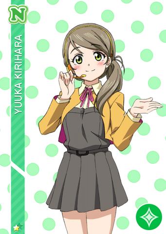 File:N 76 Yuuka Kirihara.png