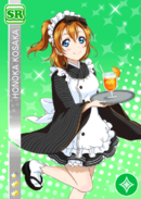 SR 412 Honoka Cafe Maid Ver.