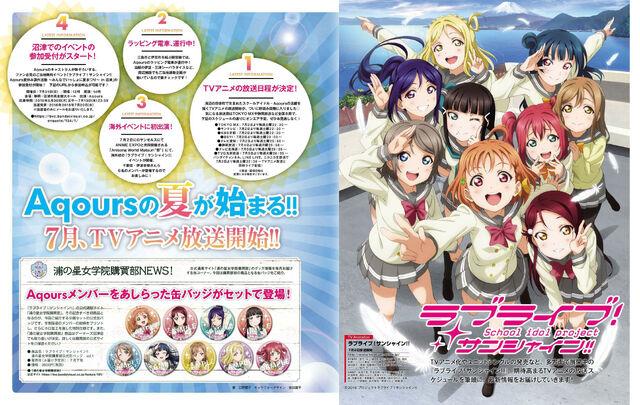 File:Dengeki G's Mag July 2016 Aqours.jpg