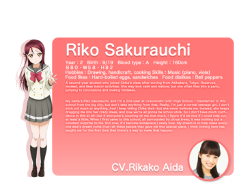 Sunshine!! translated character intro - Sakurauchi Riko.png