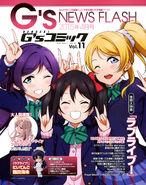 Nozomi Nico Eri Dengeki G's Comic Vol 11