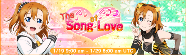 The Song of Love Event