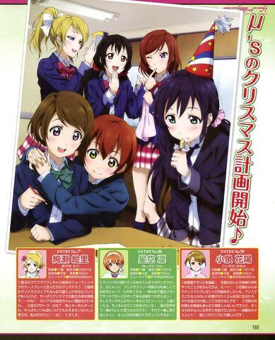 File:Hanayo Rin Nozomi Eli Nico Maki Dengeki G's Mag Dec 2011.jpg