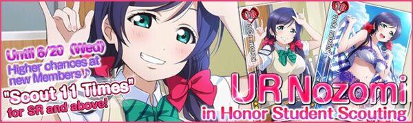 Aug 15, 2014 UR Release (EN)