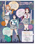 Dengeki G's Mag Aug 2017 Aqours Messages 1