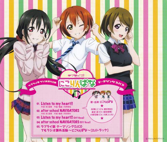Archivo:Love Live! Web Radio - Back Cover.jpg