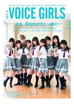 B.L.T. VOICE GIRLS (Vol. 27) Aqours Cover 2