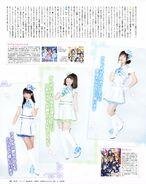 Seiyuu Paradise Vol 14 Jolno Mimorin Ucchi 2