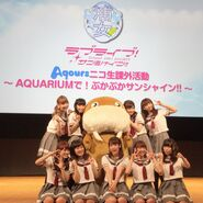 Floating Sunshine!! - Aqours June 26 2016 - 2