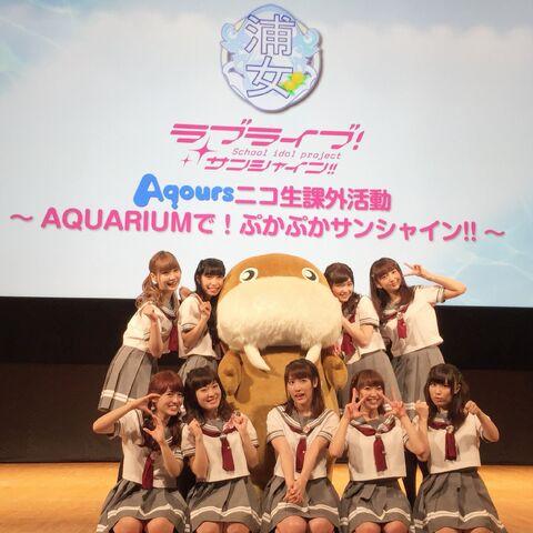 File:Floating Sunshine!! - Aqours June 26 2016 - 2.jpg