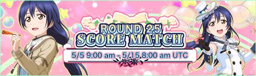 Score Match Round 25 (EN)