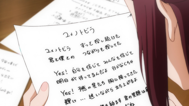 File:LLSS S1Ep2 215.png