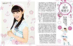 Dengeki G's Mag Sept 2016 Rikyako