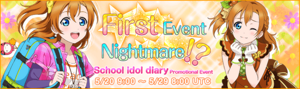 First Event Nightmare Event