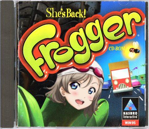 File:Frogger you.jpg
