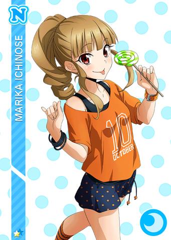 File:N 420 Marika Ichinose.png