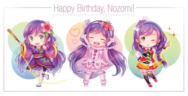 File:Izariez - Nozomi Birthday Giveaway.png