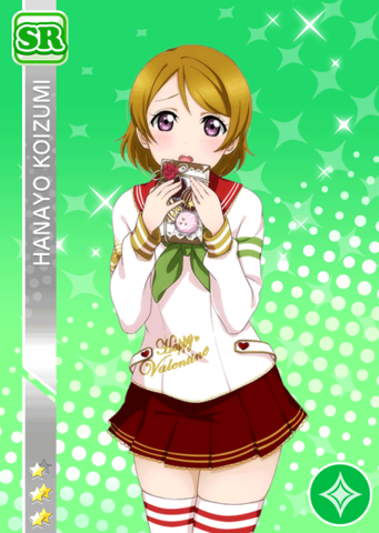 File:SR 248 Hanayo February Ver..png