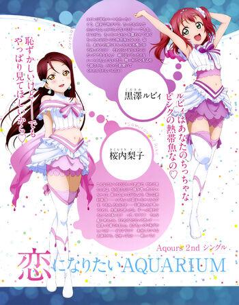 Dengeki G's Magazine Apr 2016 KoiAqua Ruby Riko.jpg