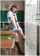 B.L.T. VOICE GIRLS Vol.27 - Saito Shuka 2