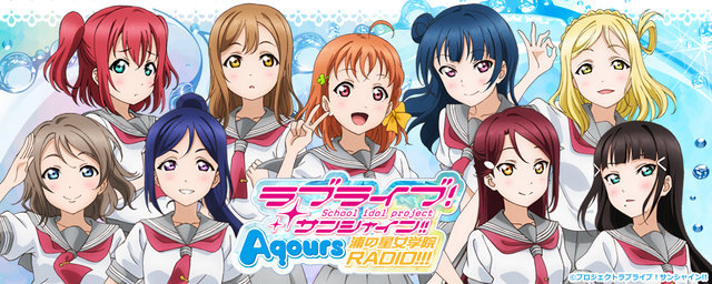 File:Love Live! Sunshine!! Aqours Uranohoshi Girls' High School Radio!!!.png