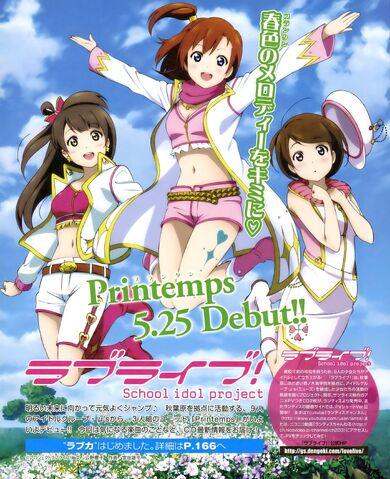 File:Printemps Dengeki G's Mag Jun 2011.jpg