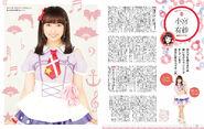 Dengeki G's Mag Nov 2016 Arisha