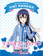 Umi Lawson Image Girl Nov 2014