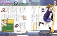 Dengeki G's Magazine May 2016 Honoka