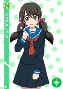 N 11 Aya Sugisaki