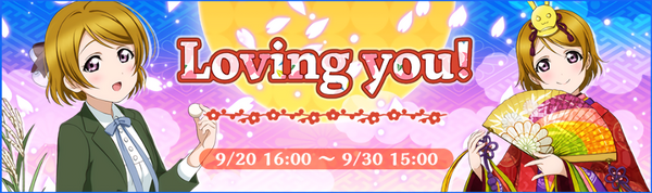 Loving you! Event