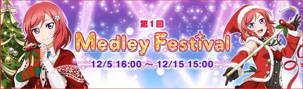 Medley Festival Round 1