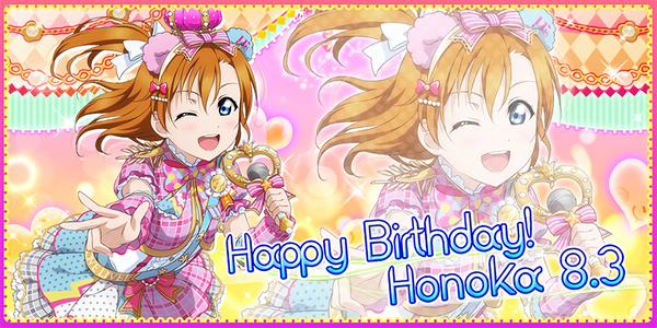 Happy Birthday, Honoka! 2016