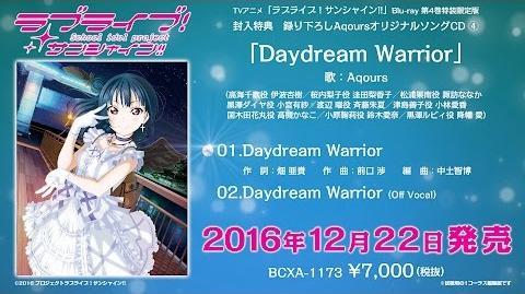 Daydream Warrior PV