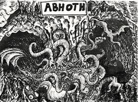 Abhoth